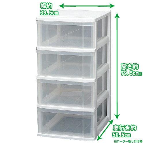 【チェスト タンス 衣装ケース 1段 引き出し】《組立不要》 ウォークインクローゼットの収納に☆ クローゼットチェスト CLZ−504アイリスオーヤマ(収納BOX・ボックス・ プラスチック 収納ケース 収納ボックス [cpir]