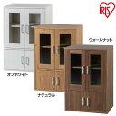食器棚 幅60 ガラスキャビネット GKN-9060 オフホワイト・ナチュラル・ウォールナット 送料無料 木目調 食器棚 キッチ…