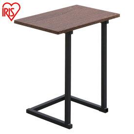【20日ポイント5倍】サイドテーブル SDT-45 ブラウンオーク/ブラック テーブル 机 木製 木目調 シンプル アイリスオーヤマ