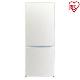 ≪450円OFFクーポン対象≫ノンフロン冷凍冷蔵庫 156L ホワイト AF156-WE送料無料 2ドア 右開き 冷凍庫 一人暮らし ひとり暮らし 単身 白 シンプル コンパクト 小型 省エネ 節電 アイリスオーヤマ