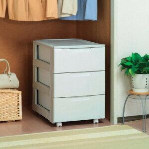 チェスト 3段 ホワイト 完成品送料無料 ロングチェストHG-443 アイリスオーヤマ 収納 引き出し 衣装衣類ケース キャスター 白 収納ケース 収納ボックス