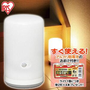 乾電池式LEDセンサーライト BSL-10L 電池付 アイリスオーヤマ