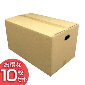 【10枚セット】ダンボール M-DB-120A アイリスオーヤマ【段ボール 梱包材 引越し 荷造り 荷物】