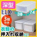 クーポン プラスチック ボックス ホワイト アイリスオーヤマ