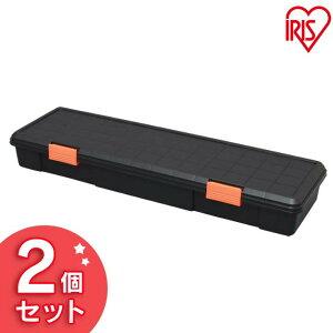 送料無料 【2個】職人の車載ラック専用 ハードBOX HDB-1150 ブラック/オレンジ アイリスオーヤマ