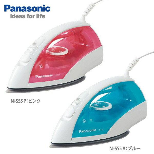 【送料無料】Panasonic〔パナソニック〕 スチームアイロン NI-S55 A・P ブルー・ピンク【TC】【取寄せ品】【K】