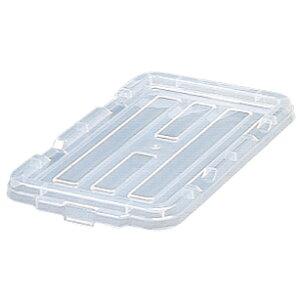 BOXコンテナ用フタC-4.5アイリスオーヤマ (収納用品・収納ケース・ボックス)