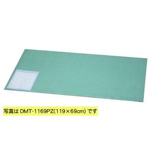 デスクマットDMT-6045PZ アイリスオーヤマ (事務用品・雑貨)