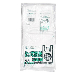 日本サニパックとって付きゴミ袋半透明20枚入Y-29【D】