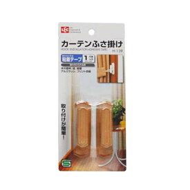 レックカーテンふさ掛け 木目H-139【TC】【取寄せ品】