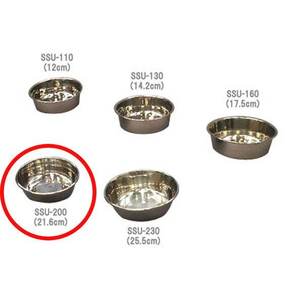 【4時間P10倍★本日 20時〜23時59分迄】ステンレス製食器(中型犬用) SSU-200 アイリスオーヤマ ペット用品