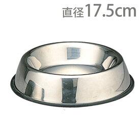 ステンレス製食器(中型犬用富士型) SSY-175 アイリスオーヤマ ペット用品