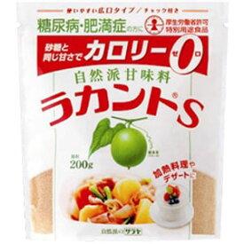 【26日エントリーでポイント2倍】ラカントS 200g【サラヤ】【D】(低カロリー 食品・低カロリー 菓子・ダイエット食品・調味料・砂糖) [SARA]
