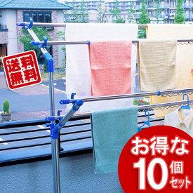 【10個セット】ステンレス物干し竿(ジョイントタイプ)SU-400Jブルー【アイリスオーヤマ】(物干し竿・物干し台用・洗濯用品・洗濯 乾燥洗濯機 ランドリー)【送料無料】