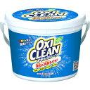 オキシクリーン 送料無料 1.5kg 洗濯 洗剤 大容量サイズ 酸素系漂白剤 粉末洗剤 OXI CLEAN 過炭酸ナトリウム 株式会社…