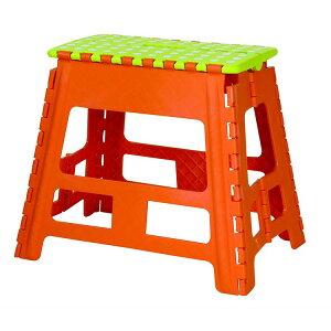 【D】カラーステップ《ワイドL》BLC-314 オレンジ・グリーン・イエロー クラスタースツール スツール 椅子 チェア 踏み台 折りたたみ ステップ 脚立 ポップ 可愛い かわいい カラフル コンパ