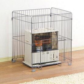 ストーブガード STG-580N アイリスオーヤマ暖房器具 安全用品 ベビー安全対策 ヒーターガード 石油ストーブ専用 ファンヒーターには使用できません