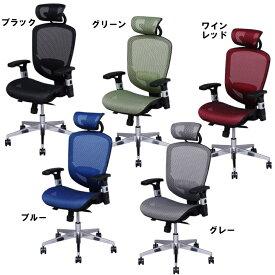 エクストラクール・ハイバックチェア 送料無料 オフィスチェア 椅子 チェア デスクチェア パソコンチェア メッシュチェア ハイバックチェア いす かっこいい おしゃれ オフィス 書斎 BK・GR・WR・BL・G メッシュ キャスター 事務椅子【D】