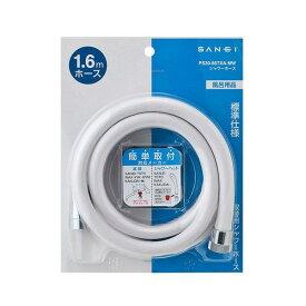 三栄水栓 回転シャワーホース PS30-86TXA-MW【D】