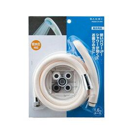 三栄水栓 低水圧用シャワーセット PS329-CTA-WW【D】