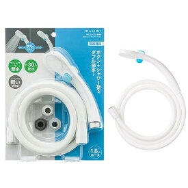 三栄水栓 節水ストップシャワーセット PS323-CTA-MW2 シャワーセット シャワーヘッド ホース バスルーム お風呂 水周り 節水 節約【D】