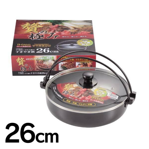 パール金属 フッ素加工IH対応 蓋付すきやき鍋26cm HB-183(m.t.i)【TC】
