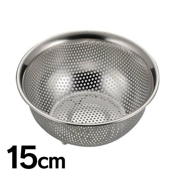 パール金属 アクアシャイン ステンレス製 パンチボール型ザル15cm H9129(m.t.i)【TC】