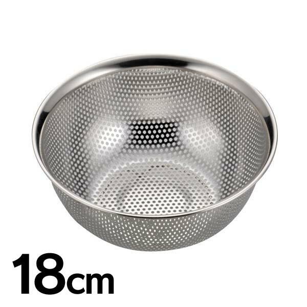 パール金属 アクアシャイン ステンレス製 パンチボール型ザル18cm H-9130(m.t.i)【TC】