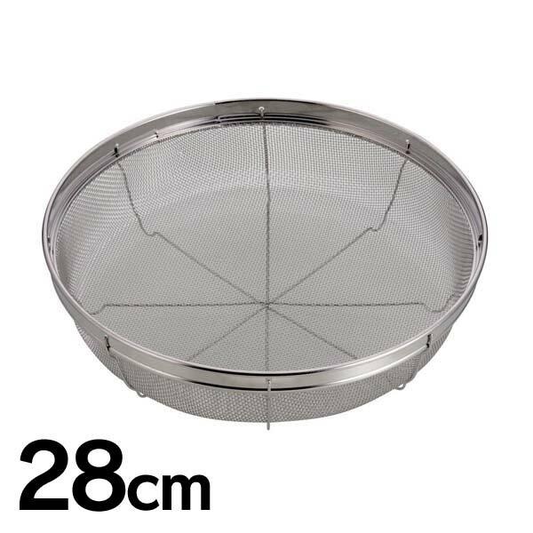 パール金属 アクアスプラッシュ ステンレス製 浅型キッチンザル28cm H9137(m.t.i)【TC】 母の日 ギフト 雑貨