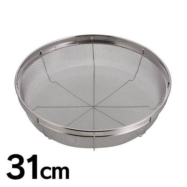パール金属 アクアスプラッシュ ステンレス製 浅型キッチンザル31cm H9138(m.t.i)【TC】 母の日 ギフト 雑貨
