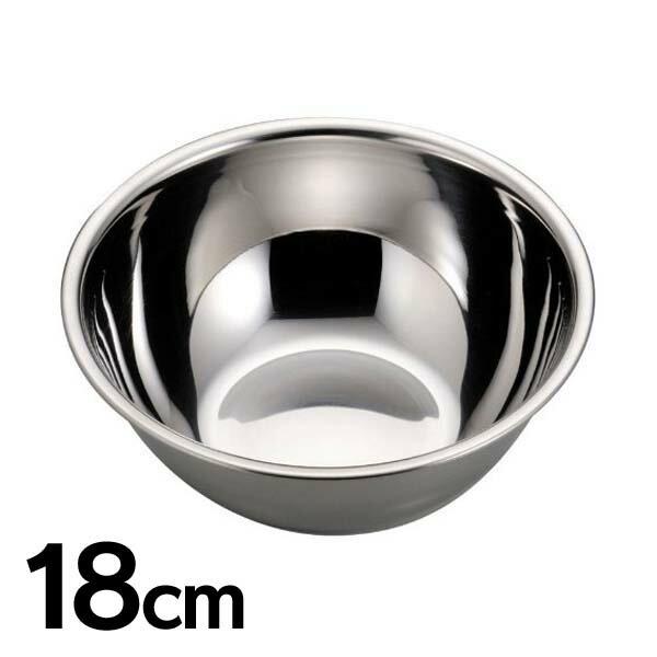 パール金属 アクアシャイン ステンレス製ボール18cm H8231(m.t.i)【TC】