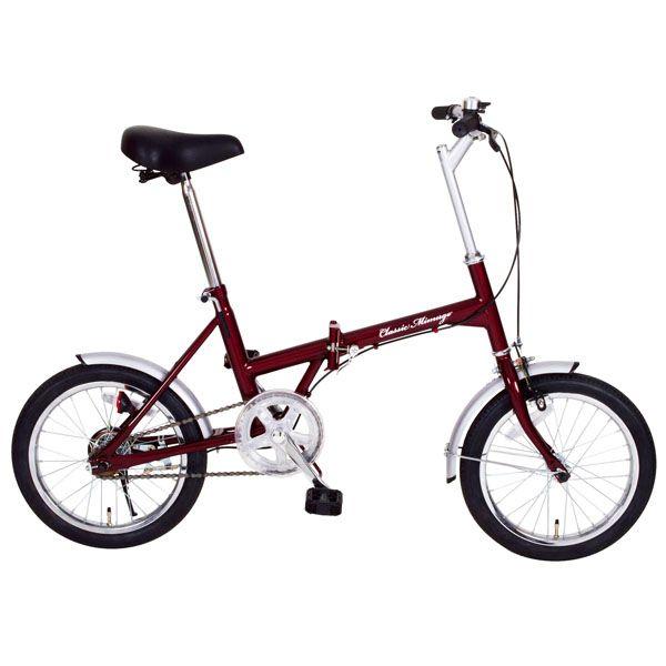 【500円OFFクーポン対象】【送料無料】【折りたたみ自転車】Classic Mimugo FDB16 【16インチ】ミムゴ MG-CM16・クラシックレッド【TD】