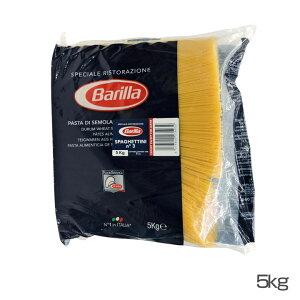 パスタ スパゲッティ スパゲッティーニNo3(1.4mm) 5kg【乾麺 種類 スパゲティ 輸入食材 輸入食品】バリラ 【D】【拡10】