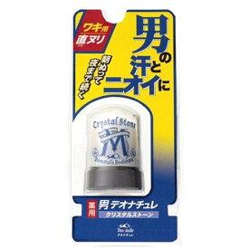 デオナチュレ男クリスタルストーン60G メンズ ボディケア 制汗剤 スティック デオドラント シービック 【D】