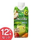 野菜生活100 Smoothie グリーンスムージーMix 330ml 12本 野菜ジュース 飲料 紙パック KAGOME カゴメ 【D】
