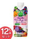 野菜生活100 Smoothie ベリースムージー豆乳ヨーグルトMix 330ml 12本 野菜ジュース 飲料 紙パック KAGOME カゴメ 【D】