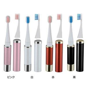 歯ブラシ電動歯磨きオーラルケアマイナスイオン音波振動電動歯ブラシロゼンスター