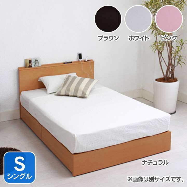 コンセント付き・分割BOX引出し付きベッドS CRT2SPK送料無料 ベッド シングル 寝室 ベッドルーム 寝具 ホワイト【TD】 【代引不可】