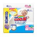 グーン テープ 新生児 (お誕生~5kg) 114枚 まっさらさら通気 ベビー用品 おむつ オムツ 赤ちゃん 肌にやさしい elleai…