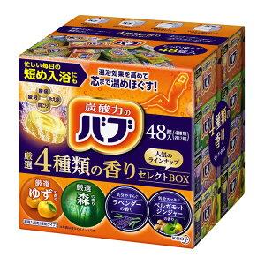 バブ 厳選4種類の香り セレクトBOX 48錠(4種類×12錠)