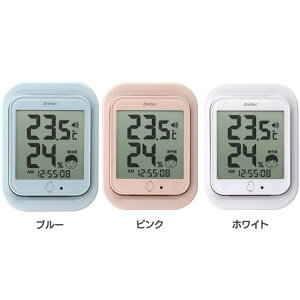 デジタル温湿度計「ルーモ」 O-293温湿度計 温度計 湿度計 デジタル おしゃれ ルーモ 家電 ドリテック ブルー ピンク ホワイト【D】