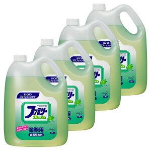[4個セット]ファミリーフレッシュ 4.5kg 送料無料 業務用 洗剤 食器 台所洗剤 油汚れ 4本セット Kao ライムの香り プロフェッショナル 植物由来 【D】