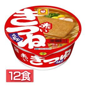 【12食】東洋水産赤いきつねうどん【東】96g うどん カップ麺 マルちゃん 赤いきつね きつねうどん まとめ買い 東向け 即席 東洋水産 【D】