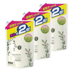 [3個セット]さらさ洗剤ジェル 詰替超特大 1640G さらさ ピーアンドジー 着色料無添加 植物由来 すすぎ1回 つめかえ用 天然酵素 洗濯洗剤 アロマ 漂白剤無添加 P&G 【D】