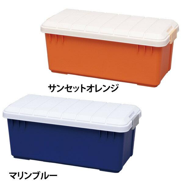 【150円OFFクーポン対象】【送料無料】【2個セット】RVBOX 800 サンセットオレンジ・マリンブルー アイリスオーヤマ