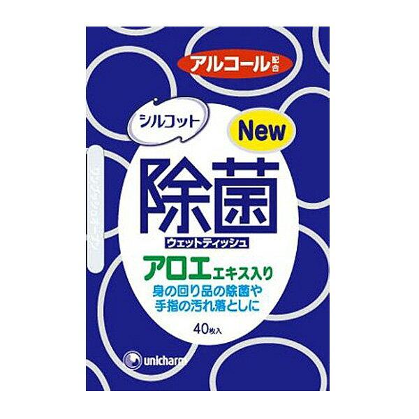 《A》シルコット 除菌WTALタイプアロエ本体 40枚 【D】