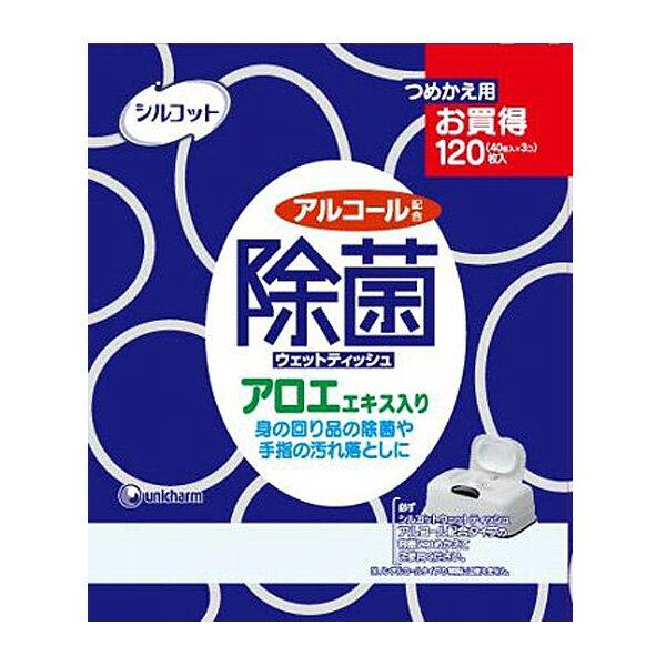 シルコット 除菌WTALタイプアロエ替 40枚×3 《UD》【D】