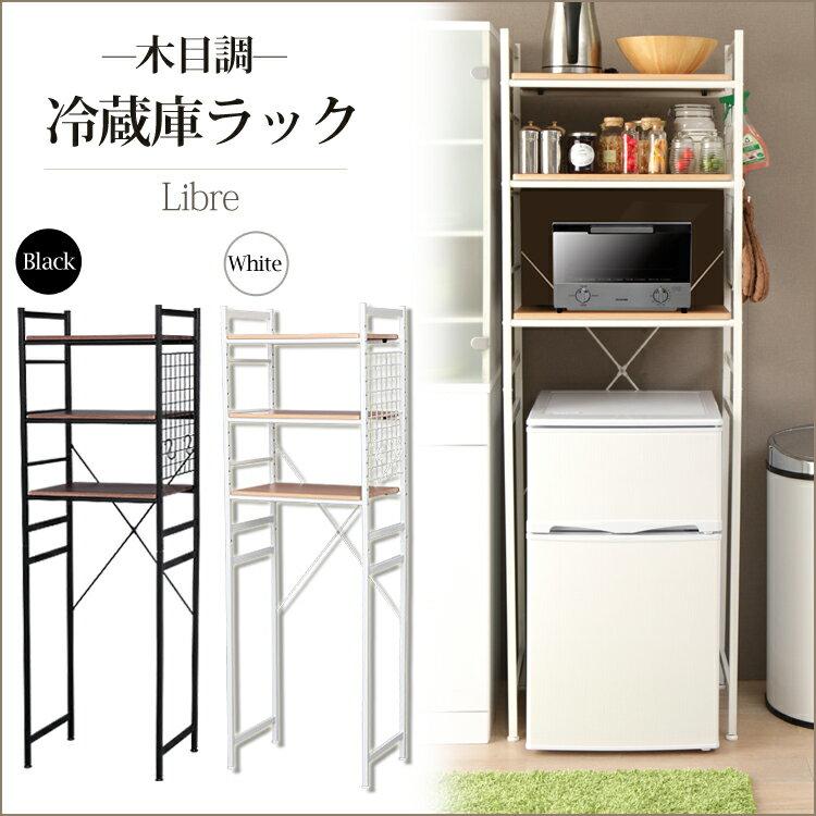 冷蔵庫 ラック キッチンラック 3段 送料無料 冷蔵庫 上 収納 レンジラック 冷蔵庫ラック すきま収納 隙間収納 台所収納 ホットプレート メッシュパネル付き 高さ調節可能