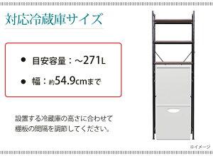 冷蔵庫ラックキッチンラック3段送料無料冷蔵庫上収納レンジラック冷蔵庫ラックすきま収納隙間収納台所収納電子レンジ台オーブンレンジホットプレートメッシュパネル付き高さ調節可能