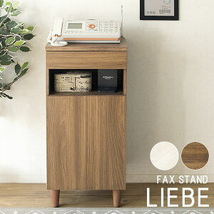 FAX台 幅40cm 木製 電話台 フ...